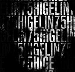 Jacques Higelin dévoile 2 titres inédits 10