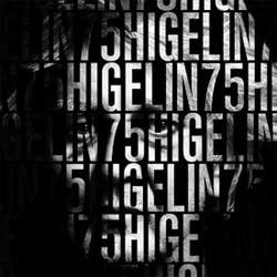 Jacques Higelin dévoile 2 titres inédits 5