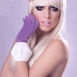 Lady Gaga se mobilise pour le Japon 5
