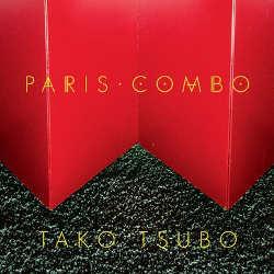 Paris Combo : <i>Tako Tsubo</i> 5