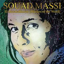 Souad Massi <i>El Mutakallimūn (Masters of Word)</i> 7