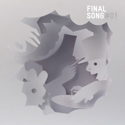 The Final Song 6