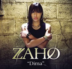 """Zaho, le vidéo clip """"C'est chelou"""" 17"""